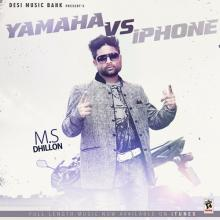 Yahma Vs iPhone