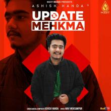 Update Mehkma
