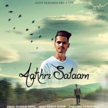 Aakhri Salaam