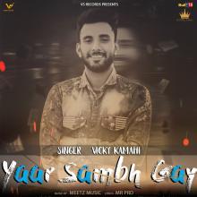 Yaar Sambh Gay