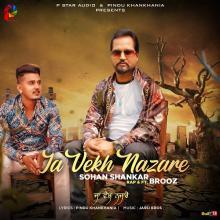 Ja Vekh Nazarene