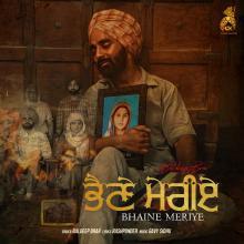 Bhaine Meriye