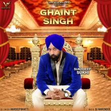 Ghaint Singh