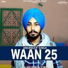 Waan 25