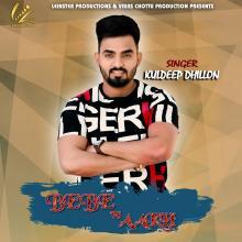 Bebe VS Aakh