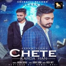 Chete Karda Han