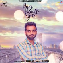 Pyar Badle Pyar