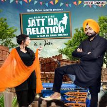 Jatt Da Relation