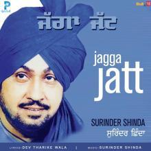 Jagga Jatt