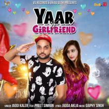 Yaar VS Girlfriend