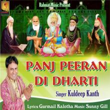 Panj Peeran Di Dhart...