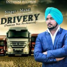 Drivery