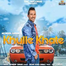 Khulle Khate