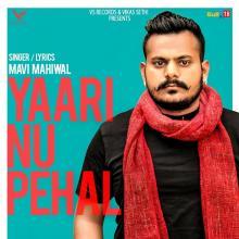 Yaari Nu Pehal