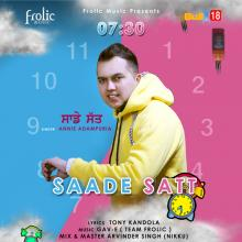 Saade Satt