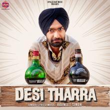 Desi Tharra