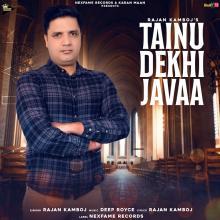 Tainu Dekhi Javaa