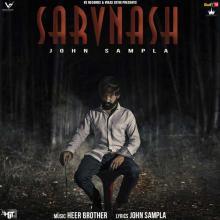 Sarvnash
