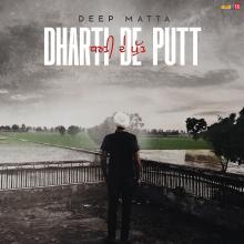 Dharti De Putt