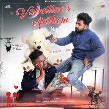 Valentine's Anthem