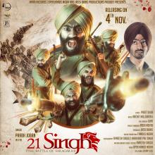 21 Singh ( The Battl...