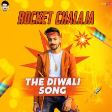 Rocket Chalaja