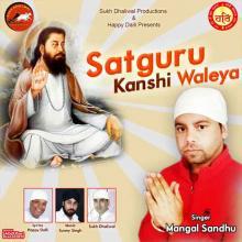 Satguru Kanshi Waley...
