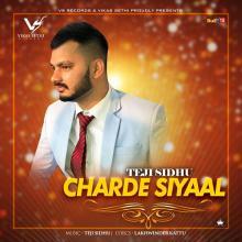 Charde Siyaal