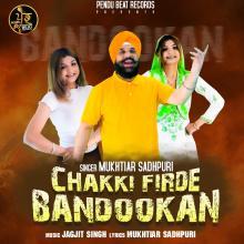 Chakki Firde Bandook...