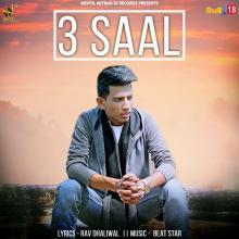 3 Saal