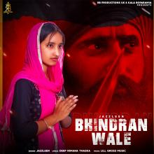 Bhindran Wale