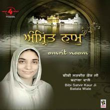 Amrit Naam