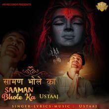 Saaman Bhole Ka