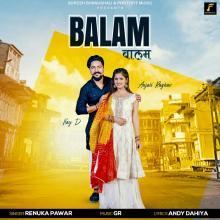 Balam