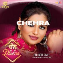 Chan Dholna