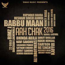 Aah Chak 2016