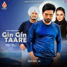 Gin Gin Tare