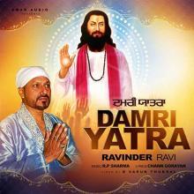 Damhri Yatra