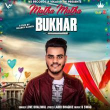 Matha Matha Bukhar
