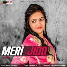 Meri Jidd