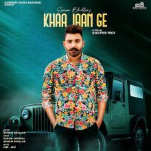 Khaa Jaan Ge