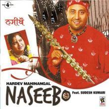 Naseebo