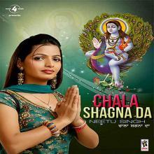 Chala Shagna Da
