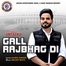 Gall Rajbhag Di