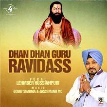 Dhan Dhan Guru Ravid...