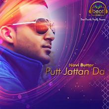 Putt Jattan Da