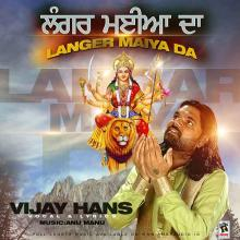 Langer Mayia Da