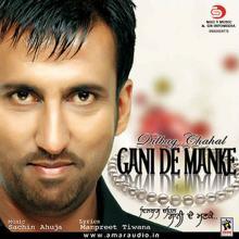Gani De Manke