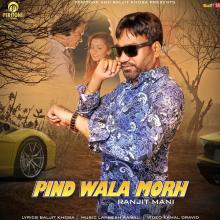 Pind Wala Morh