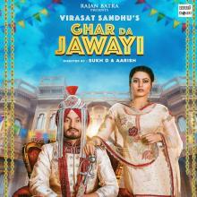 Ghar Da Jawayi